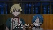 [gfotaku&easternspirit;] Magi (2013) S02 E21