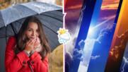 Краят на май идва с есенно време - дъжд, студ, вятър и ниски температури!