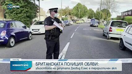 Новините на NOVA NEWS (16.10.2021 - 20:00)