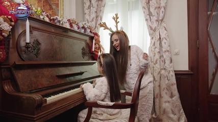 Мария и Марая - Коледа е