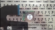 Нова клавиатура за Samsung Aegis 600b5b 600b Hc1 Np-600 Np600b5b-s01us Np-600b5b от Screen.bg
