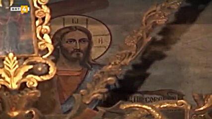 180 години родолюбие - църквата Света Троица в Банско