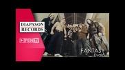 група Фантазия – Евала - Fantasy – Евала-krisko