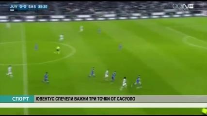 Спорт Канал 0 - 12.03.2016 г.