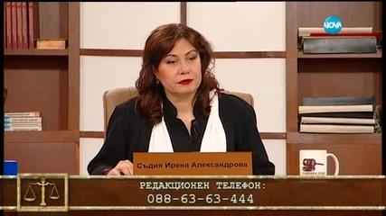 Съдебен спор - Епизод 348 - Професионалният домоуправител ни измами (16.01.2016)