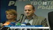 Партиите с различни изисквания към ГЕРБ за кабинет - Новините на Нова