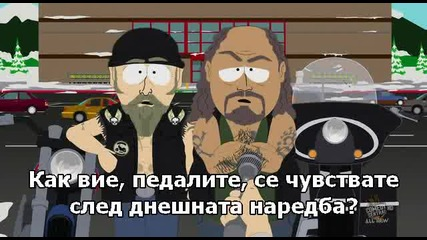 South Park /сезон 13 Еп.12/ Бг Субтитри