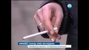 Пасивните пушачи са в сериозна опасност - Новините на Нова