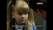 Интернатът Черната лагуна 2 сезон 4 епизод 1 част