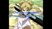 Naruto Bg 4at 10 2/3 [new Feelings].wmv
