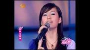 Китайско момиче-чудо пее Don`t Cry For Me Argentina