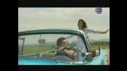 Райна и Константин - И Това Е Любов