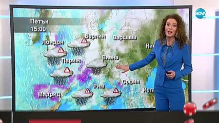 Прогноза за времето (02.12.2020 - обедна емисия)