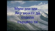 Madonna - Frozen - Превод