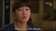 (бг превод) Жена, която все още иска да се омъжи Епизод 14 част 1