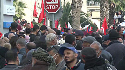 Tunisia: Ennahda Movement supporters rally in Tunis amid rising political tension