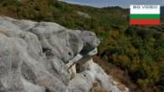 Тракийско скално светилище Кара Ин