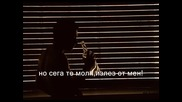 Фади Андраус - Излез От Мен (бг Субтитри)