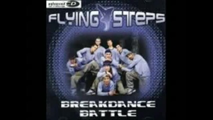 flying steps king of rock