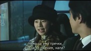 [easternspirit] 18-годишна булка (2004) E03-1