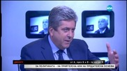 Георги Първанов се изправя в словесен двубой срещу Сашо Диков - Дикoff (26.04.2015г.)