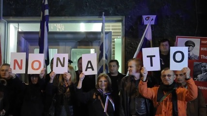 Greece: Anti-war activists rally in solidarity with Russia against downing of Su-24