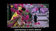 [bg sub] Gong / Дворецът 1 3/3 2011