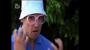 Боби Турбото - Унищожавайте Малките Деца!