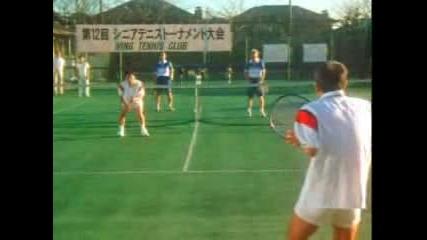 Китаици Играят Тенис