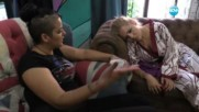 София - Ден и Нощ - Епизод 225 - Част 1