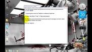 Как да включите контекст меню на приложенията в Start Menu [hq]
