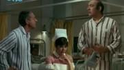 Давай докторе ( 1967 )