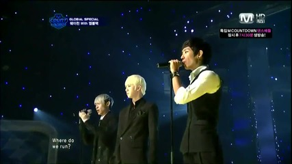 Бг превод! Wei Chen ft. Lee Joon & Thunder - Run Away ~ Live
