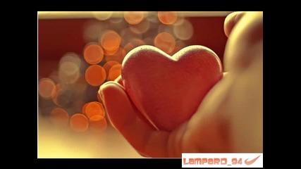 Обичам те такава ...