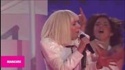 Lady Gaga - Manicure