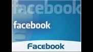 Доди - Кючек Фейсбук 2011