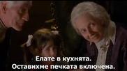 Кукли (1987)