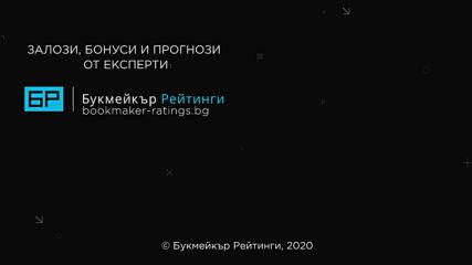 ЦСКА - БАТЕ Борисов // ПРОГНОЗА от Лига Европа на Ники Александров - Футболни прогнози 17.09.20