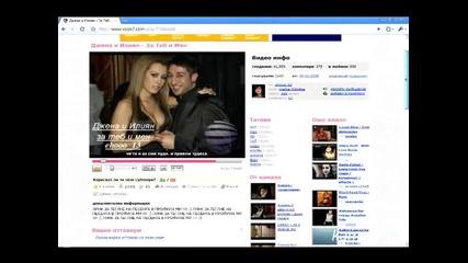 Ehooo 13 - Потребител №1 В Vbox7.com
