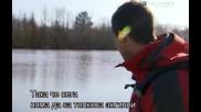 Оцеляване на предела - Алабама - с превод [част3/3]