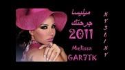 Arabic - Melissa - gar7tak 2011