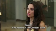Черни пари и любов - Kara para ask 2014 Сезон1 Eп.12 Част 2/2