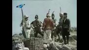 Записки   по Българските Въстания - Еледжик