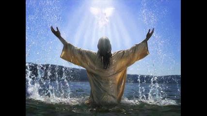 Евангелие на Йоан, глава 1