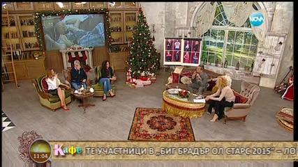 """""""На кафе"""" продължава разговора си с Евгени Минчев - II част"""