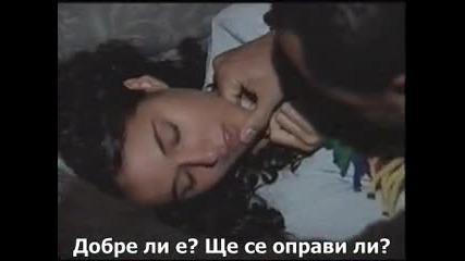 Отвлечени от извънземни (1998) (14+)