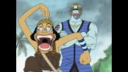 [ Bg Sub ] One Piece Епизод 39
