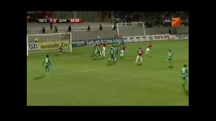 Лудогорец дебютира в А група и спечели купата ! Лудогорец 1:0 Цска 23.05.2012