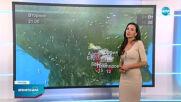 Прогноза за времето (27.04.2021 - обедна емисия)