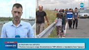 В РАЗГАРА НА ЛЯТОТО: КАТ следи тировете и трафика към Турция